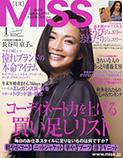 2008 MISS 1月号