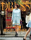 2014 DRESS vol2