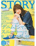 2015 STORY 6月号