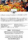 2016年 5月神戸三宮dotline market販売会