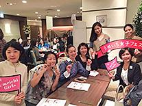 2017年 2月 阪神百貨店うめいち女子フェス!3