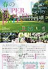 2015 4月ガーデンオリエンタル大阪催事